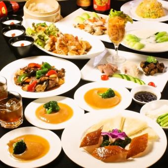 【4980 yen course】 Banquet cuisine 11 pieces 4980 yen (excluding tax)