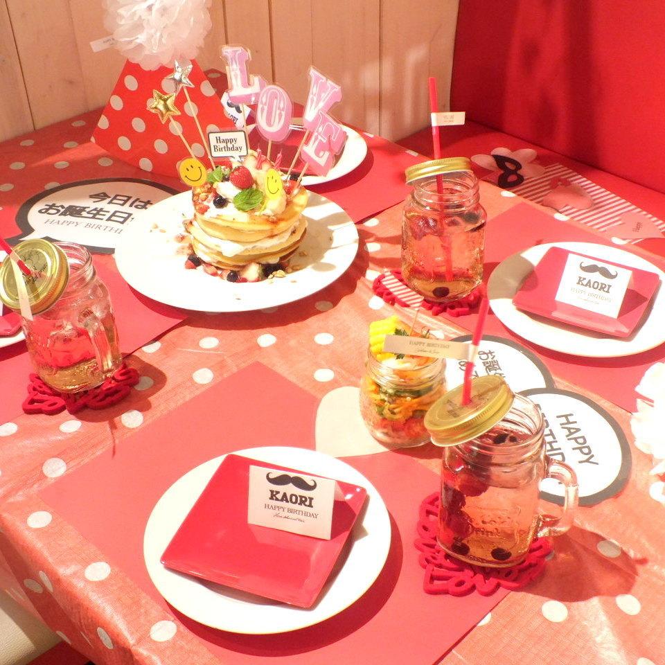 예쁜 장식이있는 HAPPY 여자 회 ♪ Juicy 집념의 여자 회와 생일 파티에 친구들을 놀래키려고!