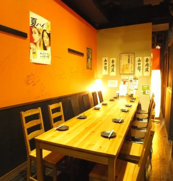 Half private room of OK for up to 12 people! Recommend to various banquets too ☆ We are waiting for the energetic employees ☆