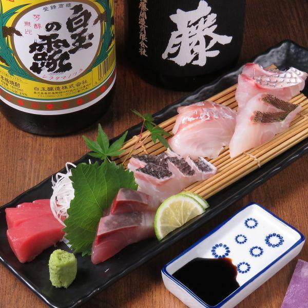 【接待・宴会に】新鮮なお魚料理を楽しめる会席コース(4名様から)
