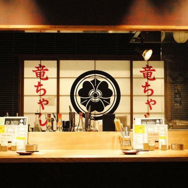 """▼灯笼照亮的美丽空间▼还有一个专柜座位(8个座位)也可提供1人安全的工作,推荐约会◎在新桥的居酒屋""""菜单栏龙""""到""""Senburo""""为什么不呢?""""流行鸡翅炸""""是99日元〜!"""