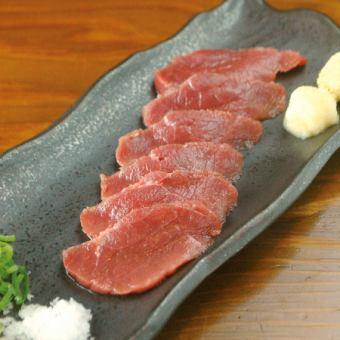 Kumamoto direct sakura meat red meat