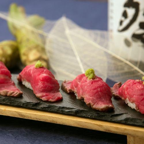 静岡そだち 握り寿司四貫