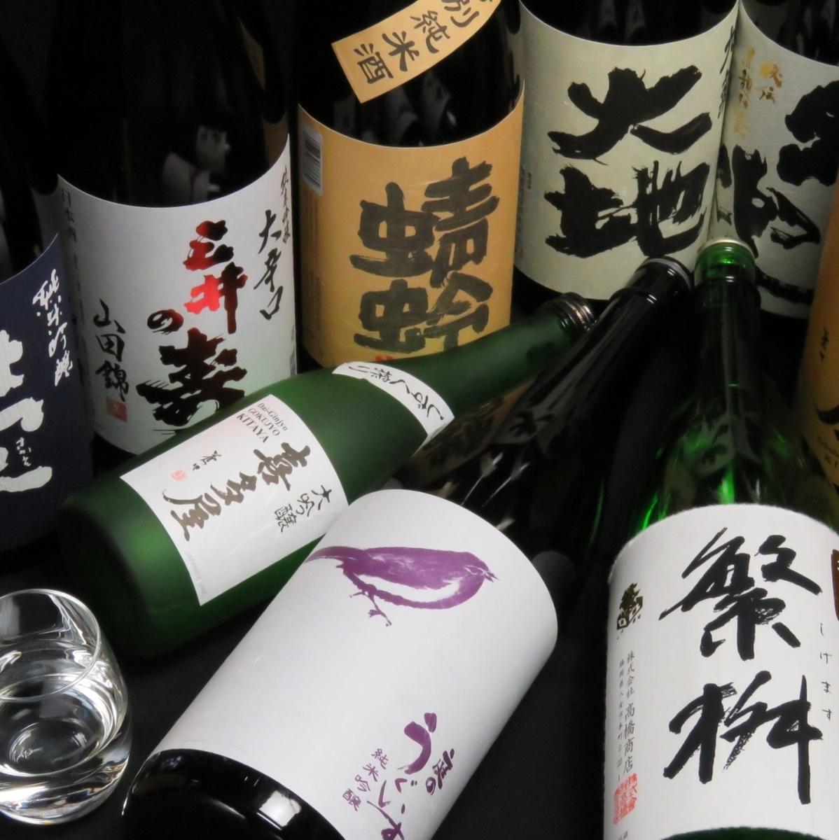 珍しい日本酒の数々
