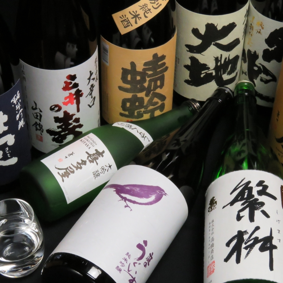22 rich sake purchased from 22 stores!