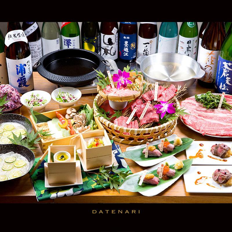 仙台牛一頭食べ比べコース(仙台牛A5ランク希少部位堪能・50種類のプレミアム飲み放題付)税別1万円