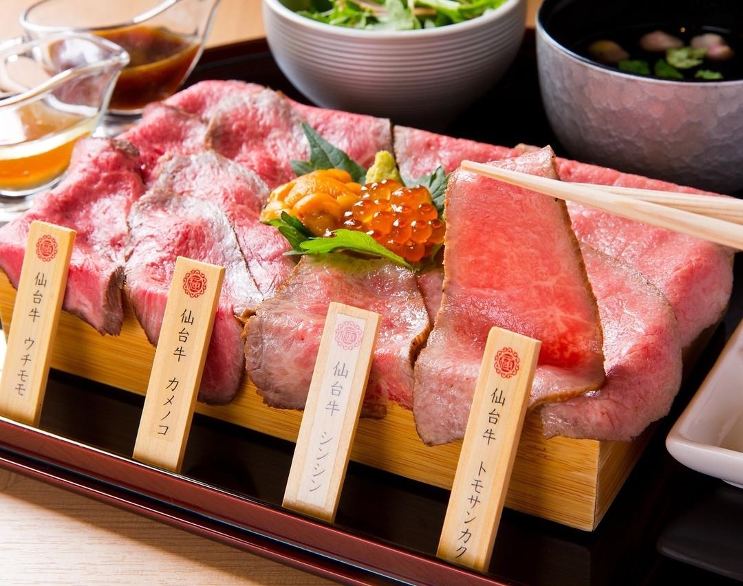 1日限定10食。仙台牛はみだし御重