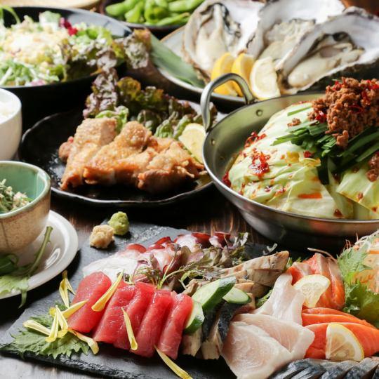 【2H所有你可以喝】新鮮度假汽車豪華套餐6500日元