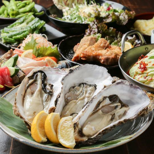 «夢想牡蠣課程»5000日元