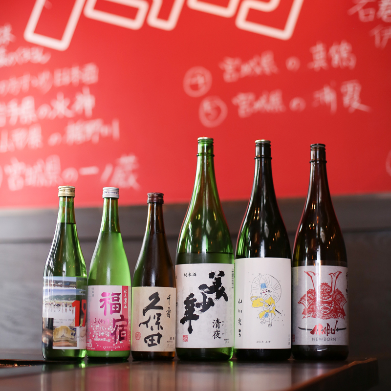 Recommended sake received from various places