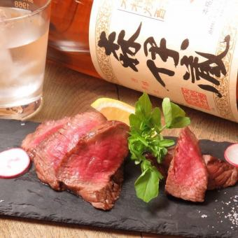 イチボ炭焼きステーキ