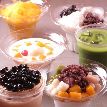 名物のイモモチやタピオカドリンクをはじめ、台湾スイーツをご用意しています。