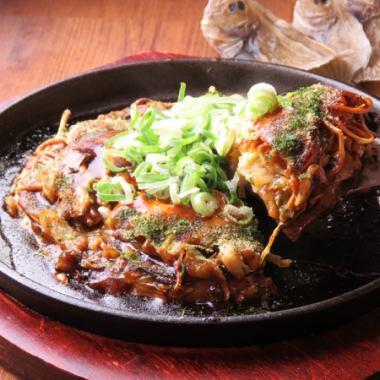 "【Full flavor of Hiroshima's taste!】 Specialty using Hiroshima ingredients ""Onomichi Yaki"" Please enjoy with original sauce (900 yen)"