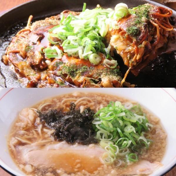 Full flavor Hiroshima taste in Ebisu!