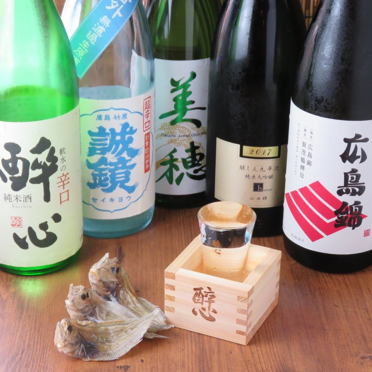Local sake in Hiroshima is also enriched!
