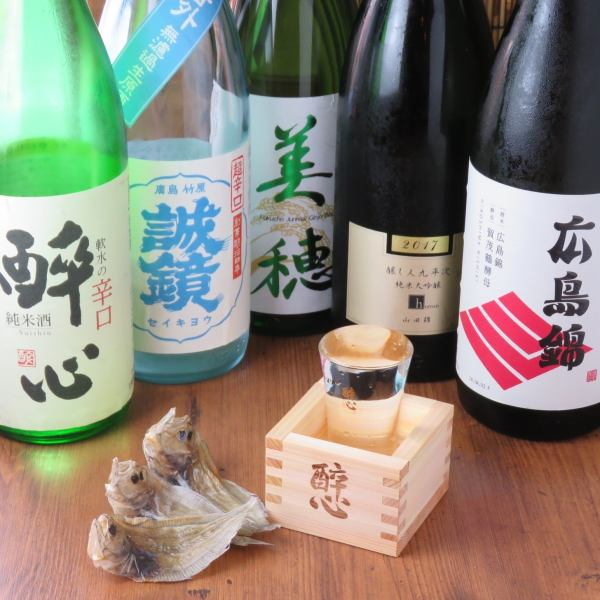 "【Hiroshima cuisine in Hiroshima cuisine】 Various prepared mellow local sake at the mouth of ""Soft water preparation""! (Various 500 yen ~)"