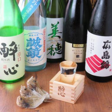 "【Hiroshima cuisine in Hiroshima cuisine】 Various prepared mellow local sake at the mouth of ""Soft water preparation""! (Various 500 yen ~)"