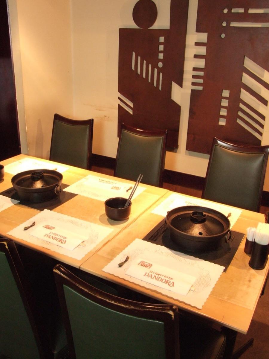 We also have seats for shabu-shabu