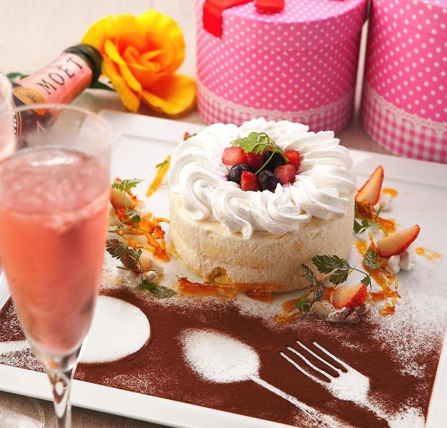 【Special Dessert Plate Present !!】 Every day OK ♪ Prepare a number of surprise plans perfect for celebrations ♪