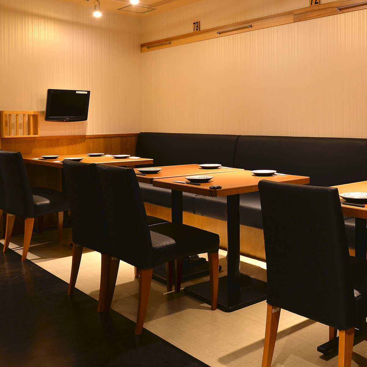 Please use according to the scene ★ In banquet such as birthday party, girls' party, gong consult, drinking party etc. ◎ We also have a course with drink unlimited for various banquets ♪ When looking for a pub in Umeda , Japanese Modern Private Room Space, Confection - YUI - To ☆ 彡 ☆ 彡 【Umeda Izakaya Recommended Girls' Association Private Room Drink All-you-can-eat All-you-can-eat night view】