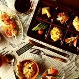 Secondary assembly course 3000 yen (tax included) All you can drink + delicious snacks 【4 items in total】