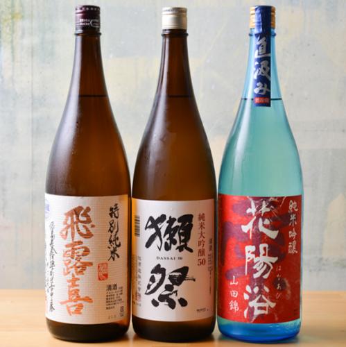 日本酒飲み放題!!!