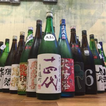 Over 50 top class brands! Time unlimited Japanese drink all-you-can-drink 3500 yen course Banquet ♪