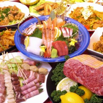 【Luxury !! Cow steak & sashimi 5 products aperitif】 All you can eat drinks ⇒ 3500 yen (excluding tax)