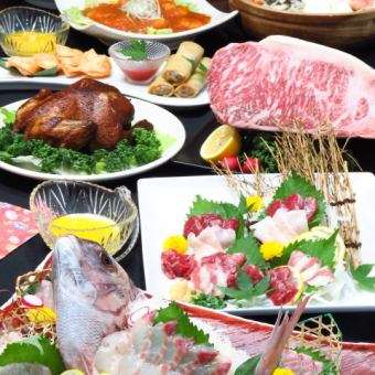【Mr. Lee's Special Course】 All 9 items 180 minutes with all you can drink 7000 yen ⇒ 6000 yen (tax included)