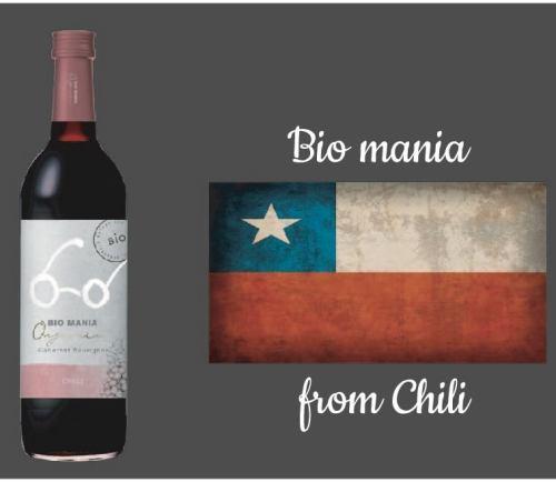 【チリ】BIO MANIA(赤)