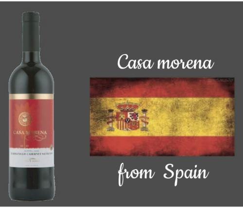 【スペイン】CASA MORENA(赤)