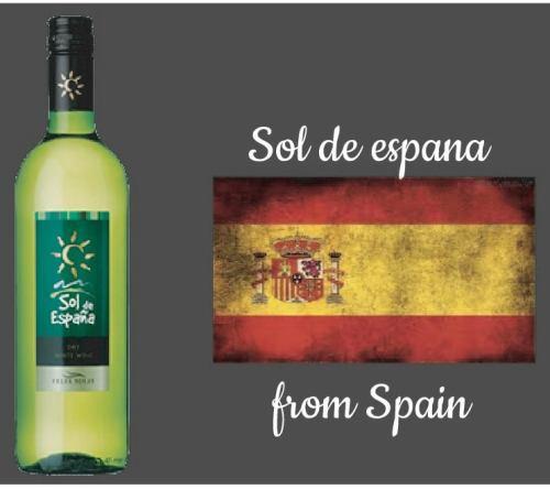 【スペイン】Sol de Espana(白)