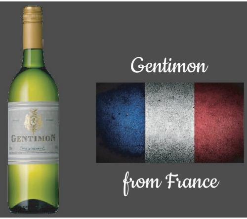 【フランス】GENTIMON(白)