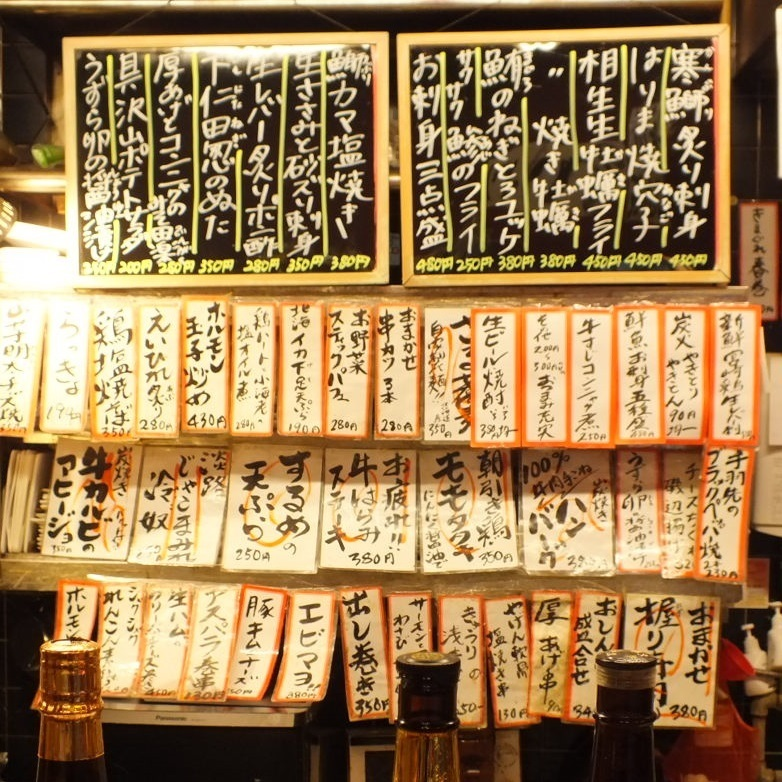 Variety of kinds of sake · shochu is abundant
