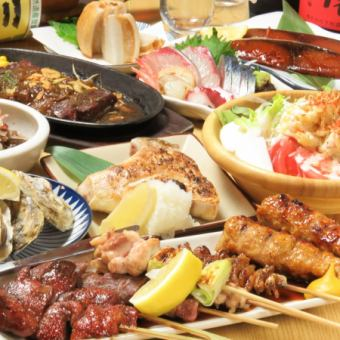 Kimagure 【Matsuaku course】 Over 12 items in total! 120 minutes with all you can drink 3980 yen ★