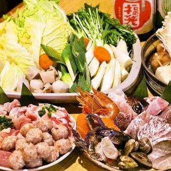 You can choose whether there was a smile! Nabe course! 120 minutes with all you can drink 3980 yen