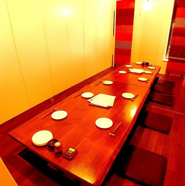 Guests can use the full single room from 4 people.You can relax for the seat of digging.Please use various scenes, number of people such as company banquet, girls' association and birthday party.