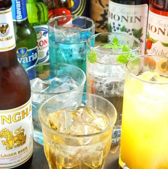 【All you can drink alone】 About 100 kinds are 120 minutes [drinking] ♪ 1500 yen
