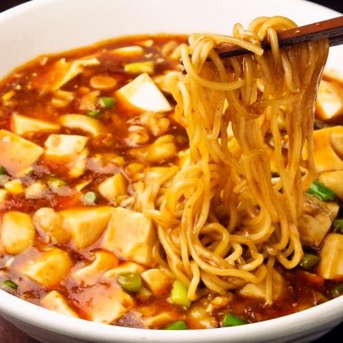 永福海鮮麻婆麺