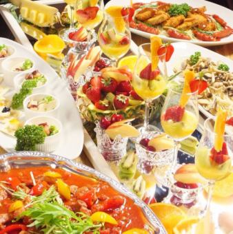 【Welcome party】 Boasting hors d'oeuvres platter ★ The most popular for banquet parties 7 items course ⇒ 2,500 yen / drinking attachment 3500 yen
