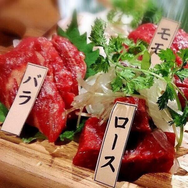 """[말고기 모듬 아울러 중 / 대] 馬喰 밀랍 생선회 어쨌든 신선! 신선도! 자랑의 「말고기 모듬 """""""