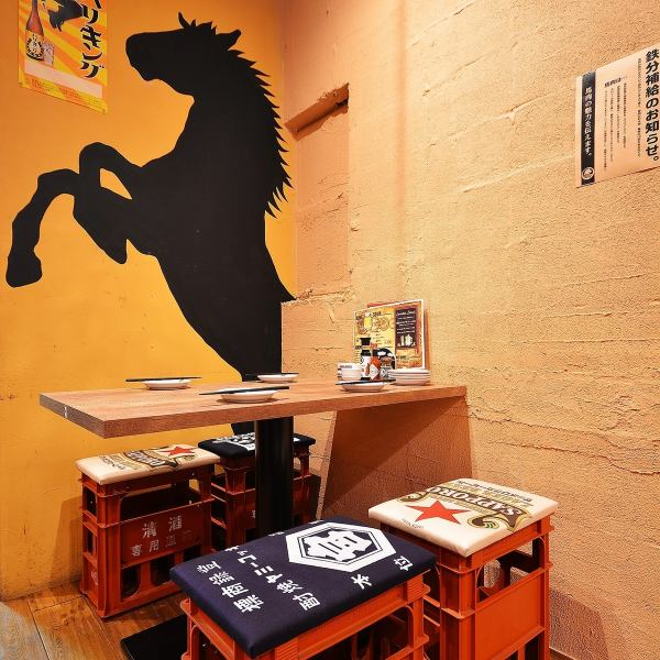 Tokyo's popular horse meal popular izakaya landed in Gifu ☆ The fashionable popular pub is recently very popular among women as a neo popular izakaya ♪ How about a cup of saku after work?