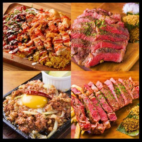【定番人気★肉料理】リブロースステーキやザブトンステーキなどプライベート利用ぴったりのメニュー多数!