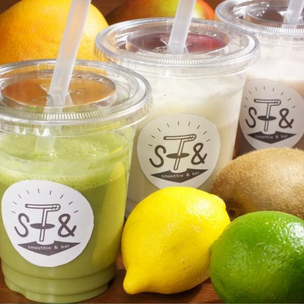 Nutritional perfect ☆ Our most popular NO, 1 smoothies specialty store ♪