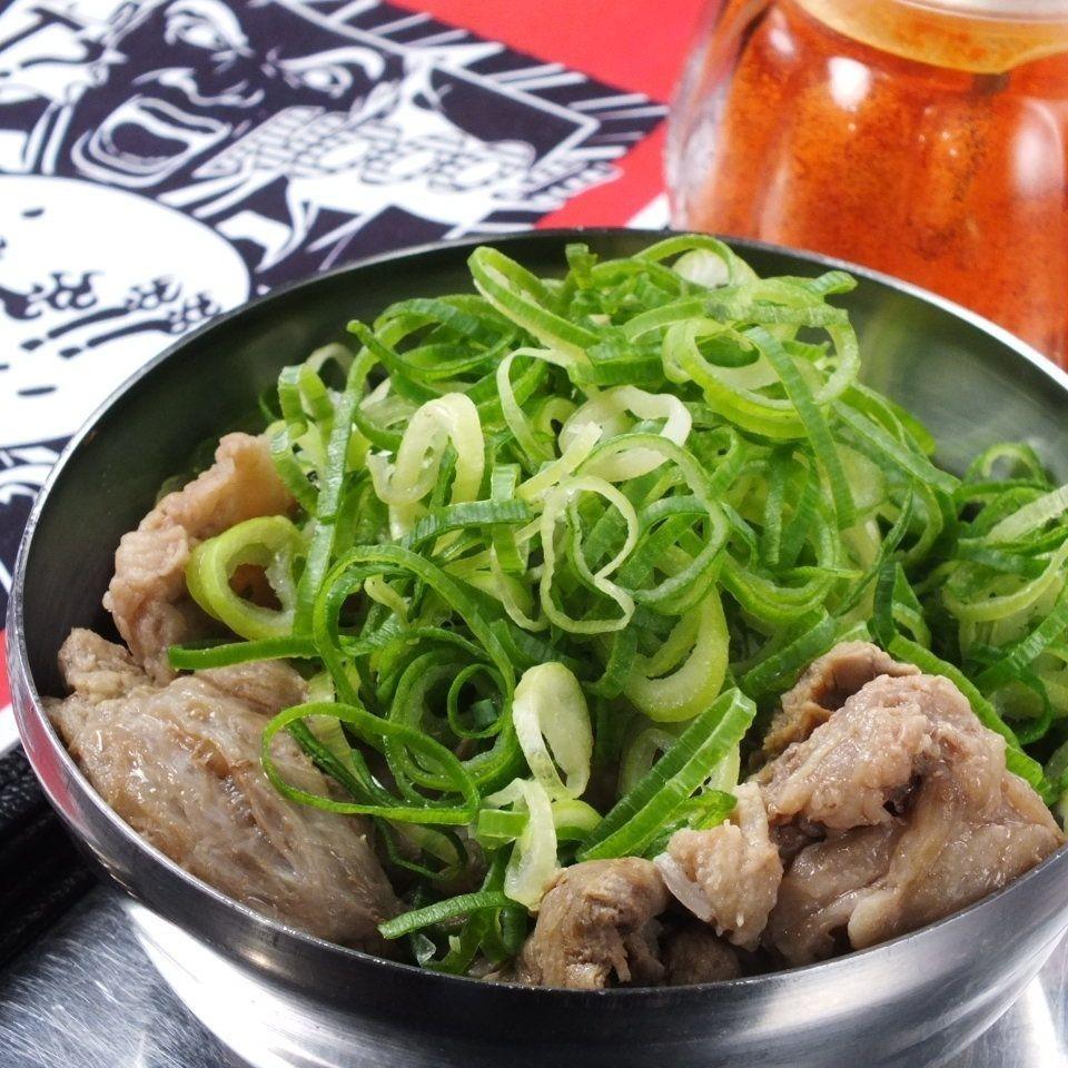 Onion ponzu