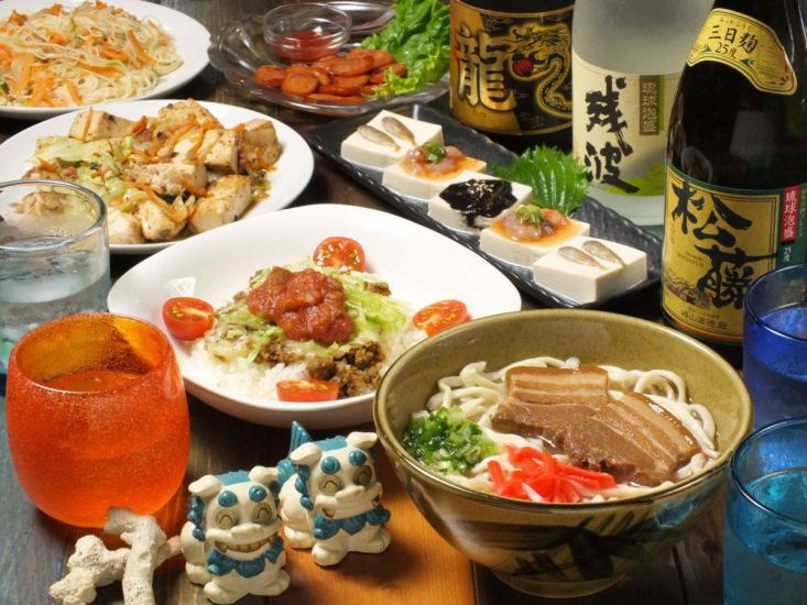 Okinawa cuisine Izakaya of Shin Okubo! There are also live band performances of Okinawa and various events are being held ♪