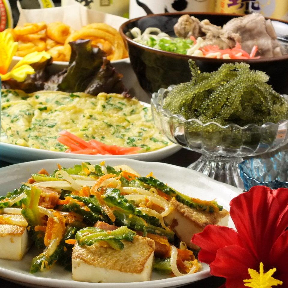 沖縄料理は定食もあり♪