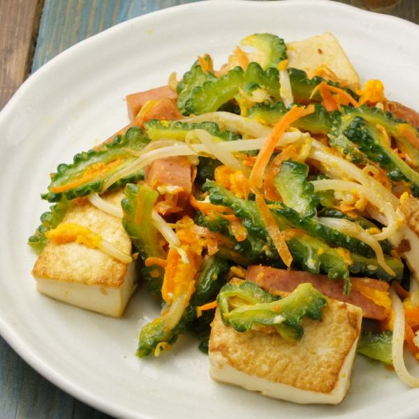 【Okinawa's representative stir-fried goya champloo】