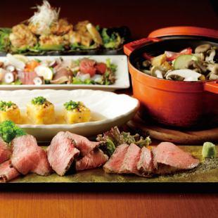 【ローストビーフと旨い料理 極~きわみ~コース(全10品)】120分飲放付5000円♪歓送迎会に◎
