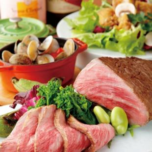 【Fresh fish dishes and roast beef Ya ~ Miyabi ~ course (all 9 items)】 120 minutes with drinks all you 4500 yen ☆ Farewell reception ◎